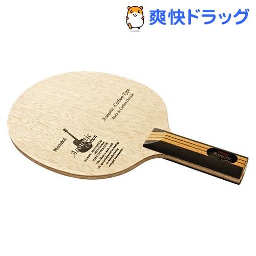 ニッタク シェイクラケット アコースティック カーボン ストレート(1コ入)【ニッタク】
