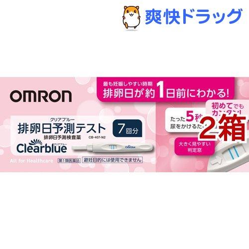 オムロン クリアブルー 即納最大半額 排卵日予測テスト CB-407-N2 7回用 第1類医薬品 安値 2箱セット