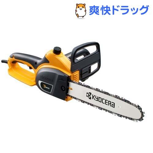 リョービ チェンソー 616400A 300mm CS-3005(1個)【リョービ(RYOBI)】