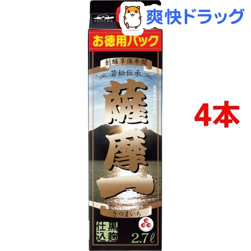 薩摩一 芋焼酎 25度 パック(2.7L*4本セット)