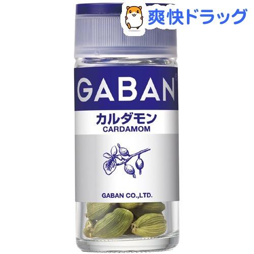 ギャバン GABAN 価格 カルダモン 35%OFF ホール 13g