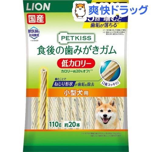 ペットキッス 食後の歯みがきガム 売買 低カロリー 110g 小型犬用 公式ストア
