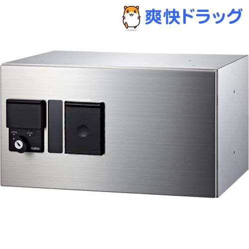 ナスタ プチ宅 小型宅配ボックス防滴タイプ 捺印付 KS-TLP360LB-S200N(1コ入)