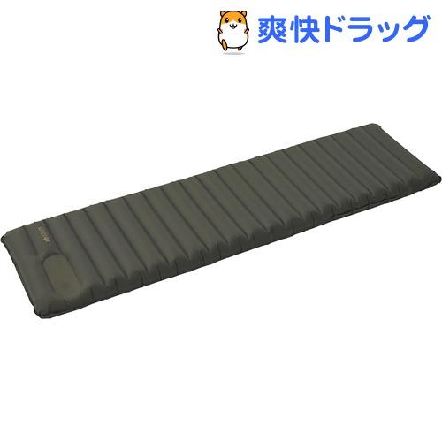 エアライトマット ポンプ内蔵(1個)【ロゴス(LOGOS)】