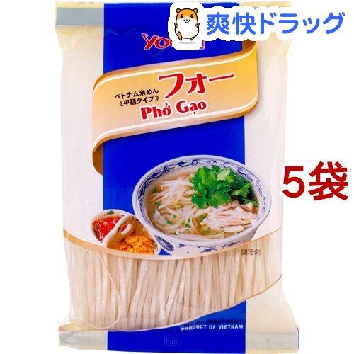 ユウキ食品 youki 期間限定特価品 フォー ベトナム米めん 平麺タイプ 新作 大人気 200g 5袋セット