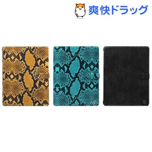 ゼヌス 新しいiPadケース シュプリームサーペント イエロー Z985NiPD(1コ入)【ゼヌス】