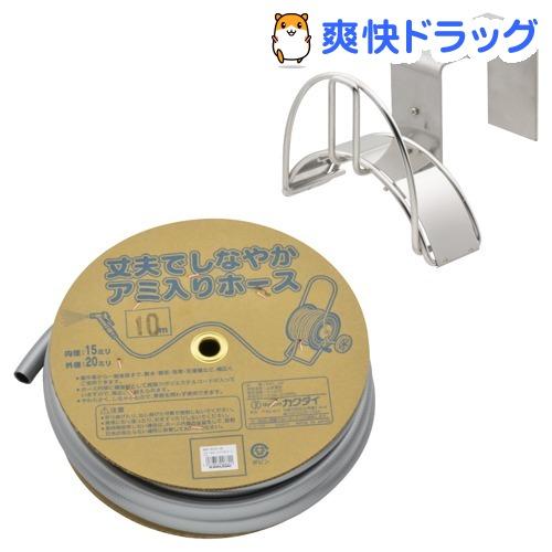 GAONA ホース付きステンレスハンガー GA-QD048(1セット)【GAONA】