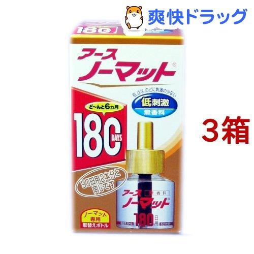 アース ノーマット お見舞い 取替えボトル 180日用 無香料 1本入 1着でも送料無料 3箱セット