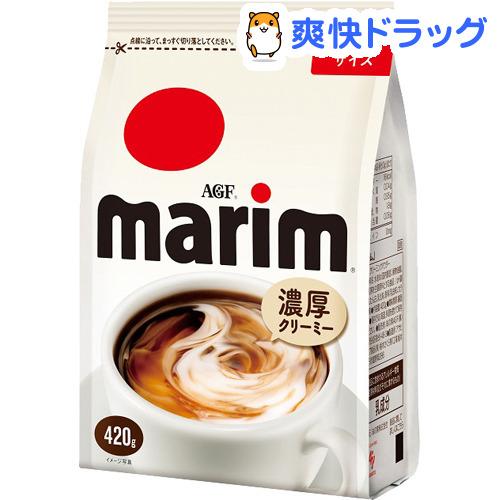 ☆送料無料☆ 当日発送可能 AGF マリーム 定番スタイル 420g 袋