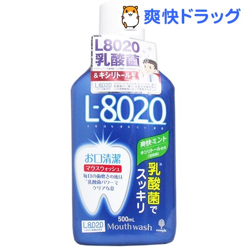 2020A/W新作送料無料 クチュッペ Cuchupe 新発売 L-8020 マウスウォッシュ 500ml 爽快ミント アルコール