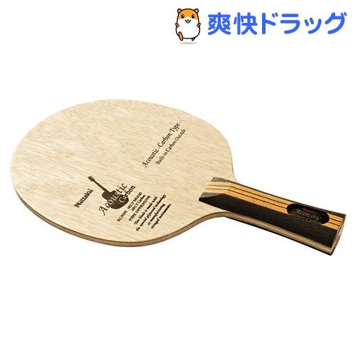 ニッタク シェイクラケット アコースティック カーボン フレア(1コ入)【ニッタク】