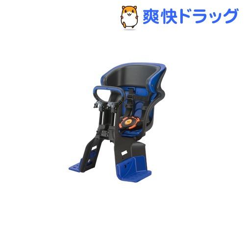 自転車用チャイルドシート 前用 子供乗せ 5点式ベルト FBC-011DX3 ブルー(1台)【送料無料】