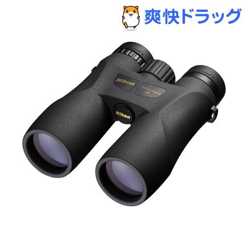 ニコン プロスタッフ5 8*42(1台)