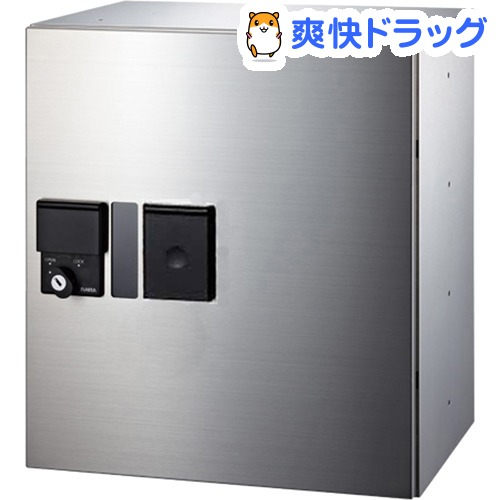 ナスタ プチ宅 小型宅配ボックス防滴タイプ 捺印付 KS-TLP360LB-S400N(1コ入)