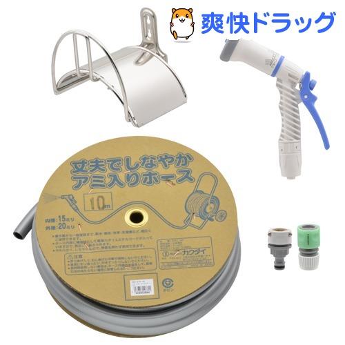 GAONA ホース付ステンハンガーセット GA-QD049(1セット)【GAONA】