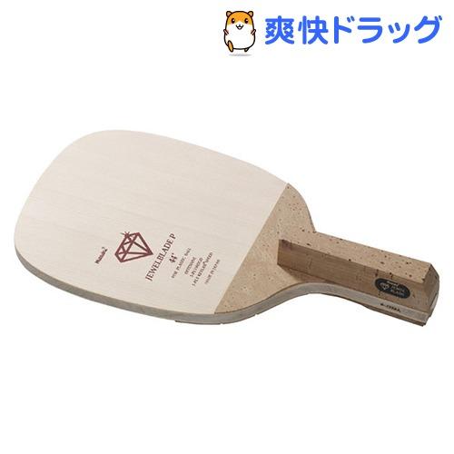 ニッタク ラージボール用ペンホルダーラケット ジュエルブレード 角型(1コ入)【ニッタク】
