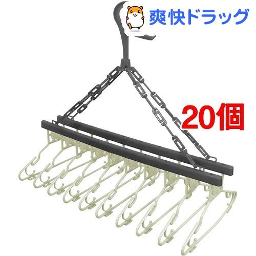 赤ちゃん10連ハンガー グレー(20個セット)