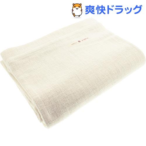 和紡布 ガラ紡のシーツ キナリ 1013-101(1枚入)【和紡布】