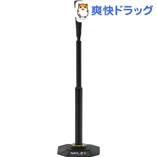 バッティングティー プロティー(1セット)【SKLZ(スキルズ)】