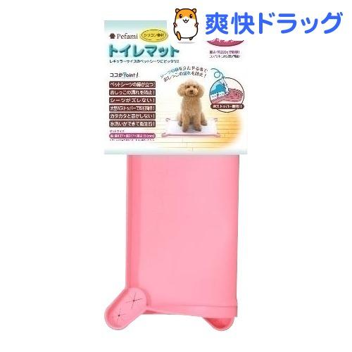 人気ショップが最安値挑戦 ペファミ 25%OFF Pefami トイレマット 03 ピンク 1枚入 レギュラー