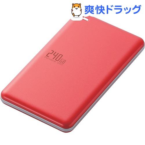 外付けSSD ポータブル USB3.1(Gen1)対応 240GB レッド ESD-ED0240GRD(1コ入)【エレコム(ELECOM)】