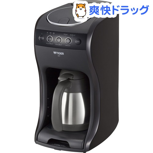 タイガー コーヒーメーカー カフェバリ ローストブラウン ACT-B040TS(1コ入)