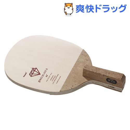 ニッタク ラージボール用ペンホルダーラケット ジュエルブレード 角丸型(1コ入)【ニッタク】