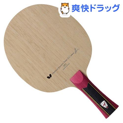 バタフライ 水谷隼 スーパー ZLC フレア 36601(1本入)【バタフライ】