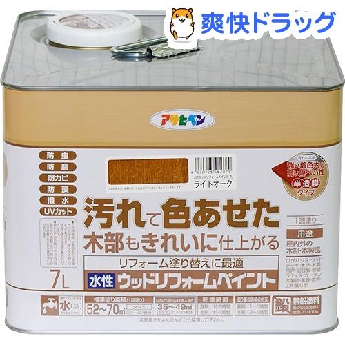 アサヒペン 水性ウッドリフォームペイント ライトオーク(7L)【アサヒペン】