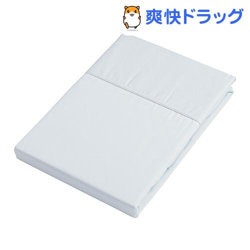 京都西川 日本製掛けカバー クイーンサイズ ブルー MU-M140(1枚入)
