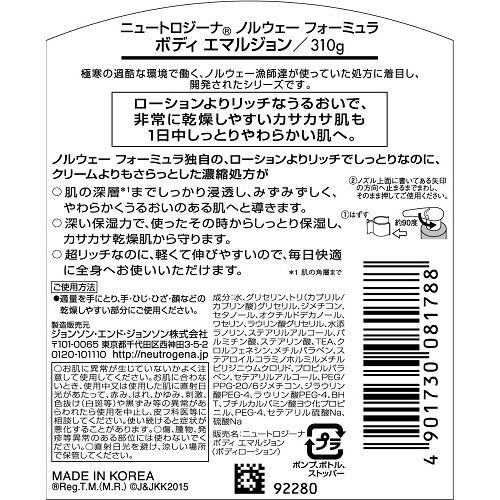 新洁娜身体乳胶(310g)[身体牛奶保湿关怀干燥肌肤皮肤护理水泵]