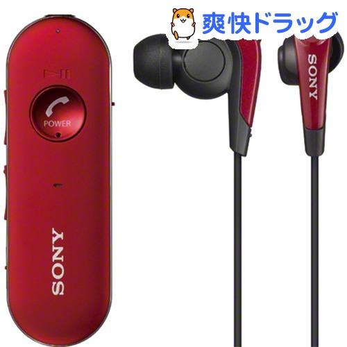ソニー ワイヤレスノイズキャンセリングステレオヘッドセット レッド MDR-EX31BN R(1コ入)【SONY(ソニー)】