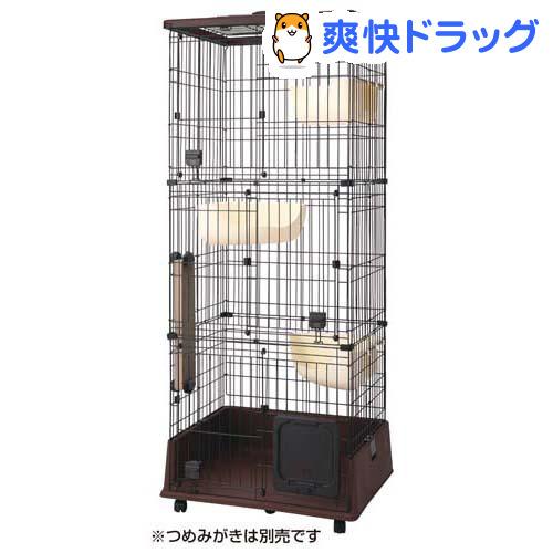ペティオ ネココ キャットルームサークル 3段タイプ(1台)【necoco(ネココ)】
