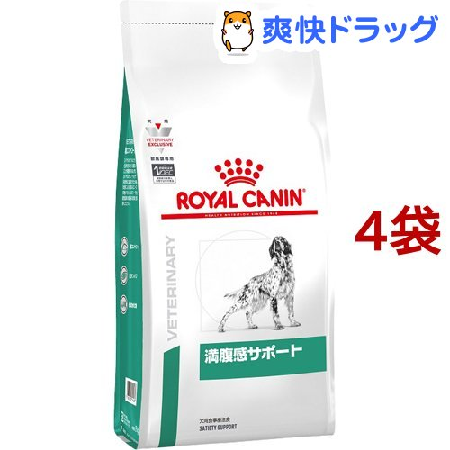 ロイヤルカナン 犬用 満腹感サポート ドライ(3kg*4コセット)【ロイヤルカナン(ROYAL CANIN)】