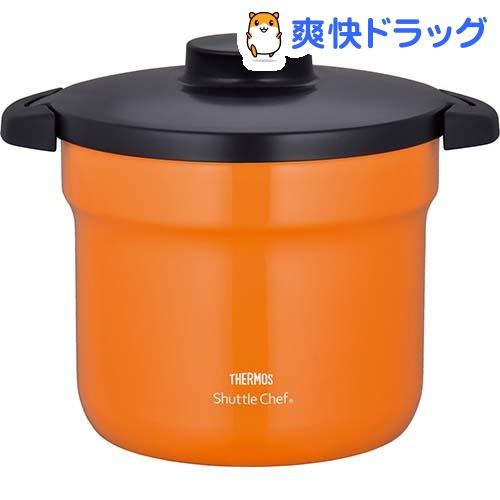 サーモス 真空保温調理器シャトルシェフ オレンジ 4.3L KBJ-4500 OR(1コ入)【サーモス(THERMOS)】