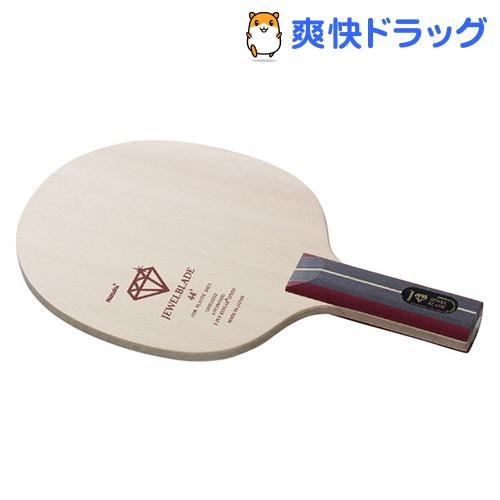 ニッタク ラージボール用シェイクラケット ジュエルブレード ストレート(1コ入)【ニッタク】