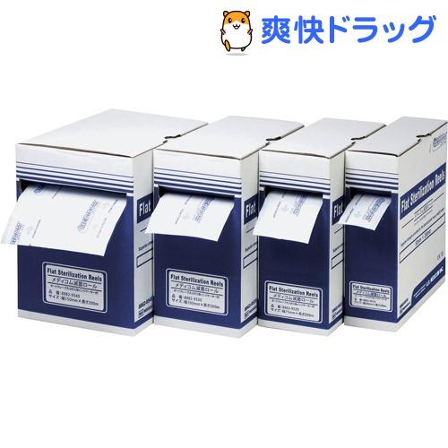 メディコム 滅菌ロール 250mm*200m 8862-9560(1ロール)【メディコム】
