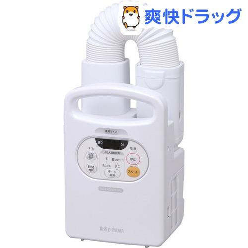 アイリスオーヤマ ふとん乾燥機 カラリエ FK-C2 パールホワイト(1台)【アイリスオーヤマ】