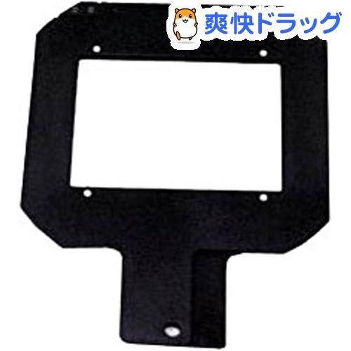 LPL ガラス付きネガキヤリア 4*5cm L3621-39(1コ入)