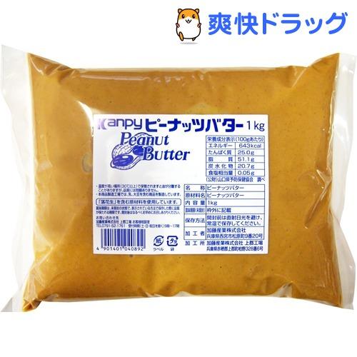 バター カンピー ピーナッツ