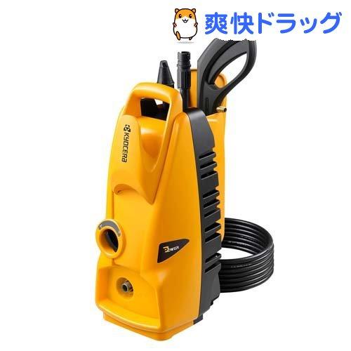 リョービ 高圧洗浄機 AJP-1420A(1台)【リョービ(RYOBI)】