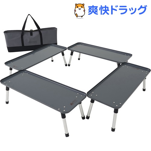 ROSY 囲炉裏ラックテーブル(1セット)【ロゴス(LOGOS)】