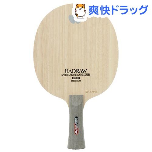 バタフライ ハッドロウ シールド フレア 36791(1本入)【バタフライ】