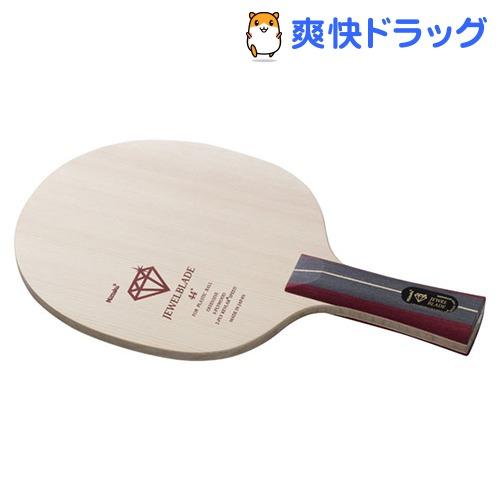 ニッタク ラージボール用シェイクラケット ジュエルブレード スレア(1コ入)【ニッタク】