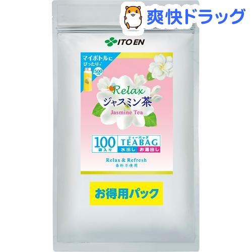 伊藤園 新作 送料込 リラックスジャスミン茶 ティーバッグ 100包 3.0g