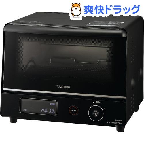 象印 オーブントースター こんがり倶楽部 ブラック EQ-JA22-BA(1台)【象印(ZOJIRUSHI)】
