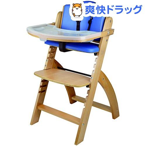 ビヨンド・ジュニア・ハイチェアー トレイ・座面カバー付き ブルーベリー(1台)【アビー】