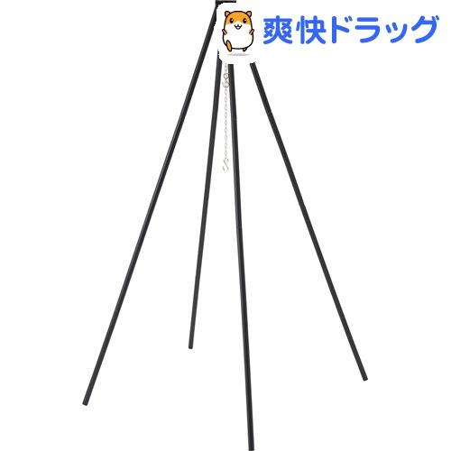 アイアンクワトロハイポッド(1台)【ロゴス(LOGOS)】