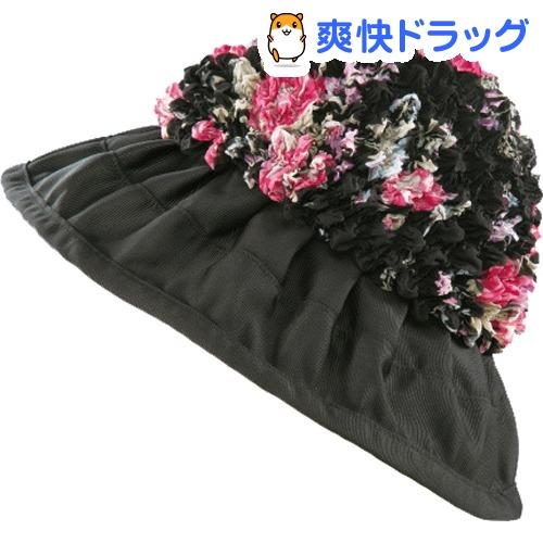 有松絞りのふんわり花柄帽子 ブラック(1コ入)【PROIDEA(プロイデア)】