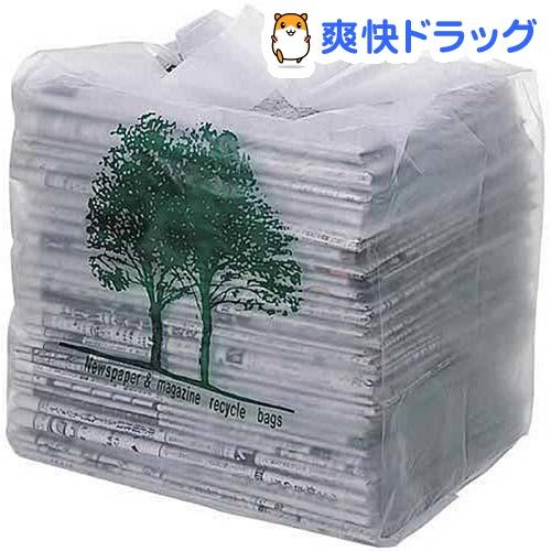 オルディ 分別収納取っ手付新聞雑誌収納袋 半透明 BOX入 オルディ 分別収納取っ手付新聞雑誌収納袋 半透明 BOX入(30枚入)